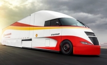 NEW HYPER FUEL EFFICIENT TRUCK UNVEILED