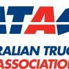 ATA ANNOUNCES 2019 NATIONAL TRUCKING AWARD FINALISTS