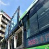 CHINA TRIALS NEW BUS SAFTEY MEASURES
