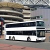 MAN LAUNCHES NEW DOUBLE DECKER AT SYDNEY BUS SHOW