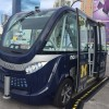 RAC AND NAVYA EXPANDS AUTONOMOUS BUS COLLABORATION