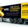 DIESEL GIANT MTQ CHANGES GEARS