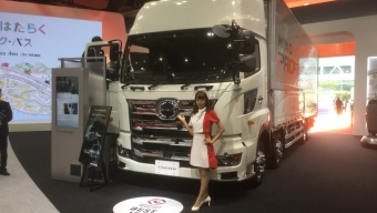 A NEW HEAVY AS HINO PLAYS IT SAFE IN TOKYO