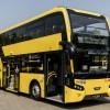 NHVR CONFIRMS NEW BUS COMPLIANCE ALLOWANCES