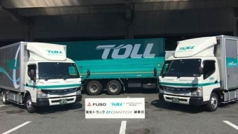 TOLL INTRODUCES ELECTRIC TRUCKS TO ITS JAPAN FLEET